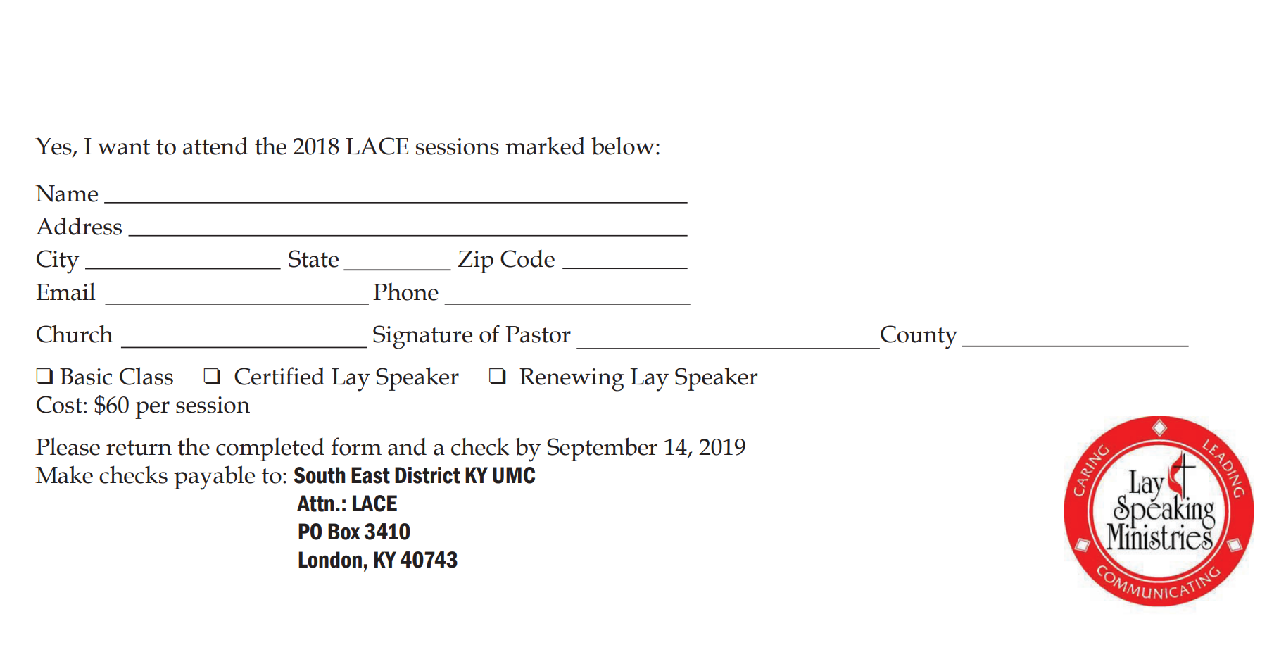 LACE 2019 Registration Form
